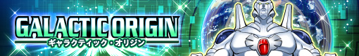 galactic_origin